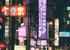 Quelle place pour la fidélisation client en Chine ?